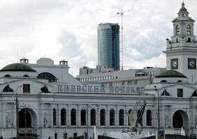 kiev_284x200